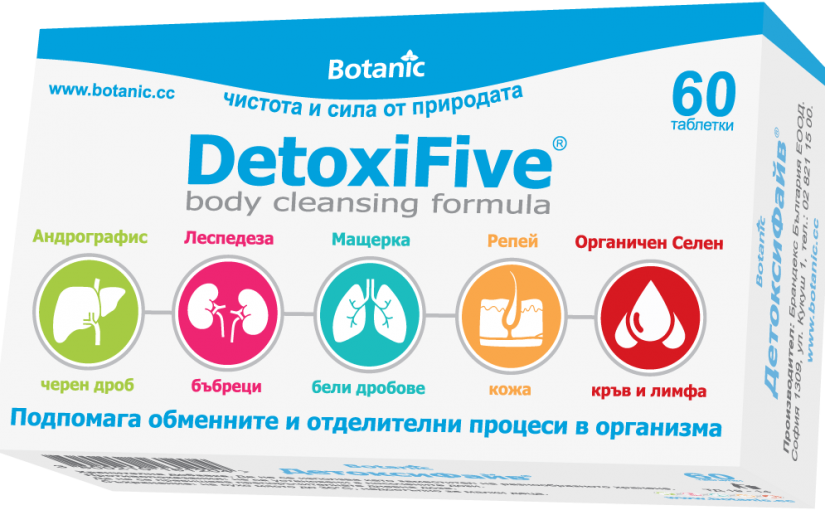 DetoxiFive – a natural detoxicator