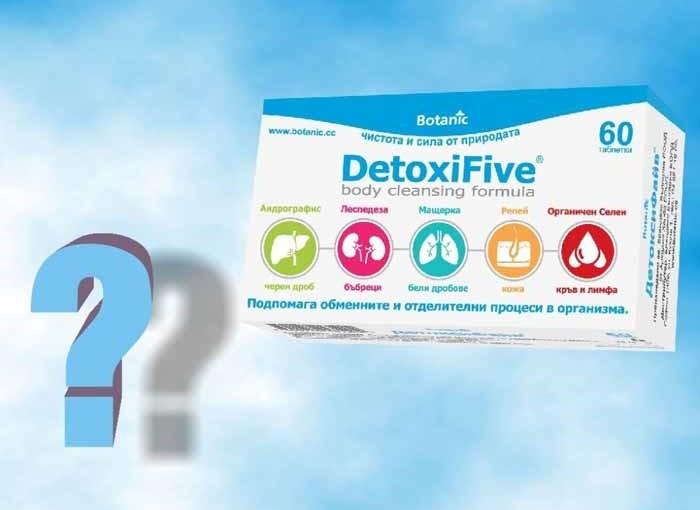 DetoxiFive: Q & A