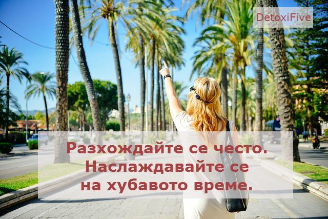 blonde-768681_640