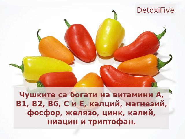 pepper-465062_640