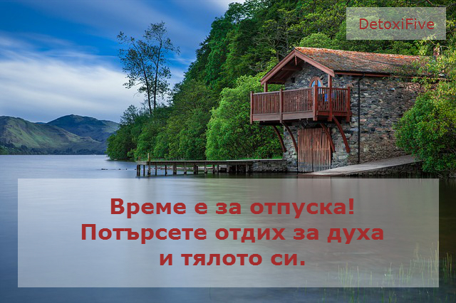 boat-house