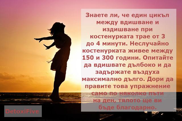 woman-breath