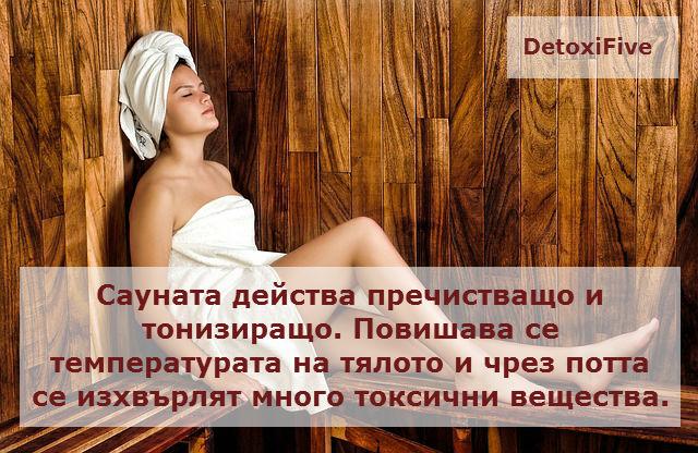 women-936549_640