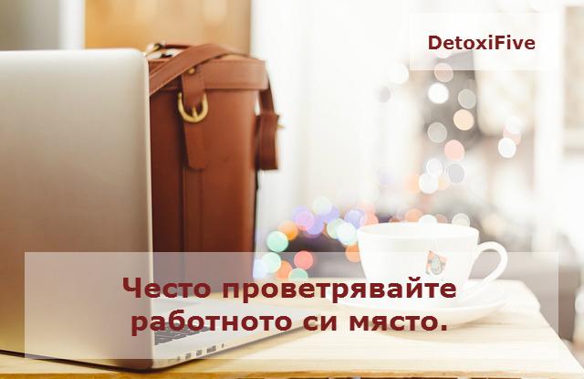 desk-918425_640