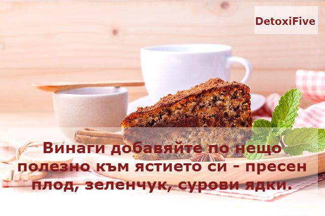 dish-970446_640