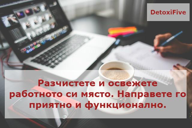 drink-864958_640