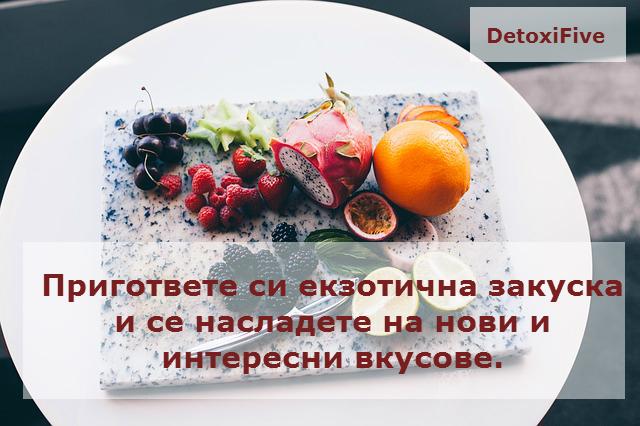 fruit-918979_640