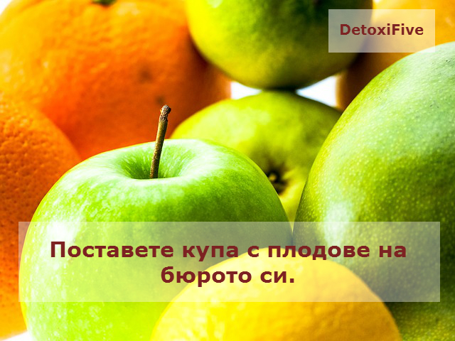 fruits-943752_640