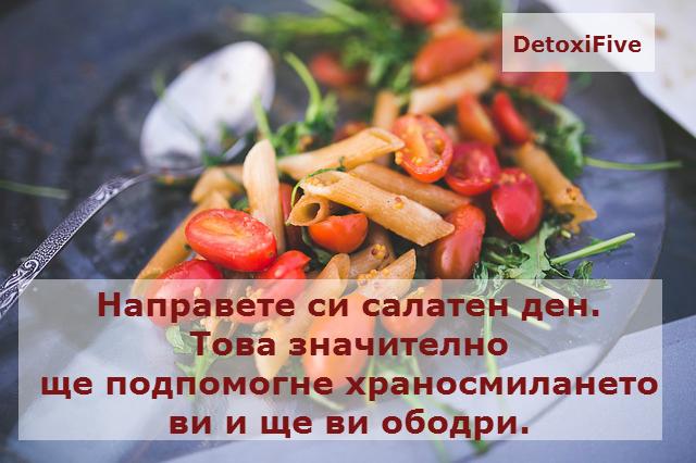 salad-791501_640