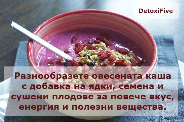 smoothie-865632_640