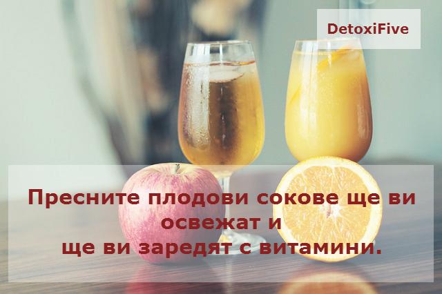 apple-926456_640