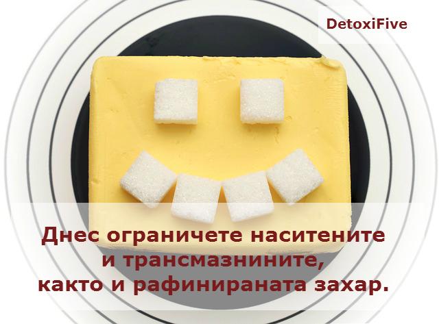 butter-541675_640