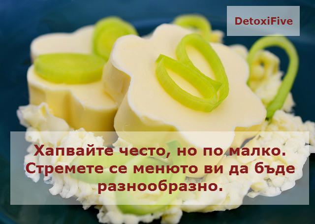 butter-617638_640