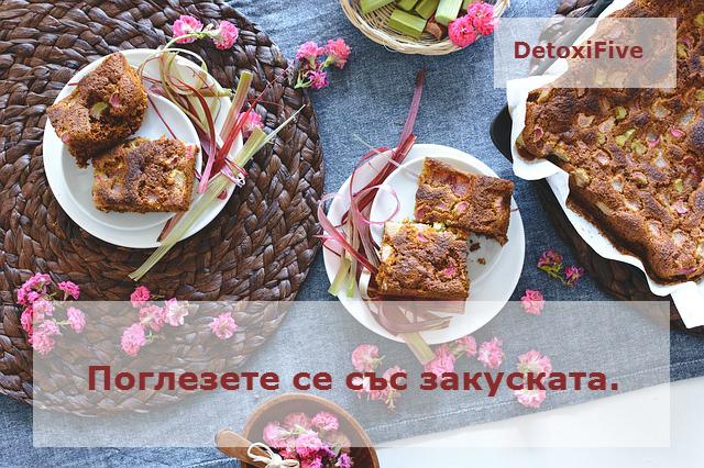 cake-865132_640
