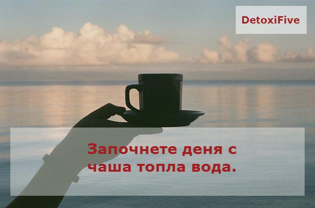 coffee-919027_640