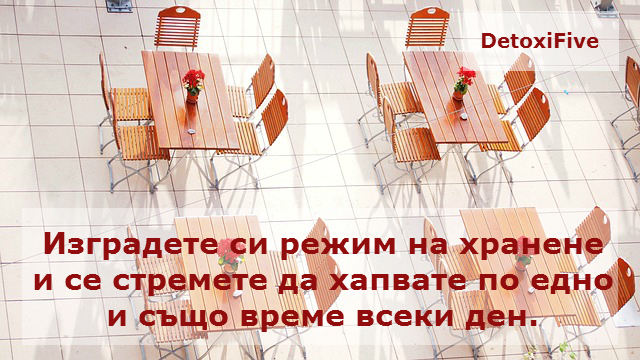 dining-tables-993599_640
