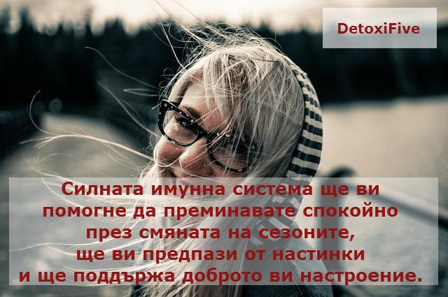 girl-872149_640
