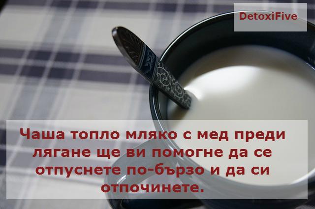 milk-1023701_640