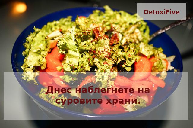 salad-863591_640