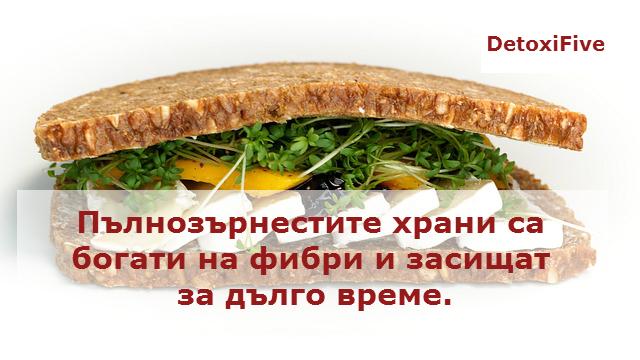 sandwich-890822_640