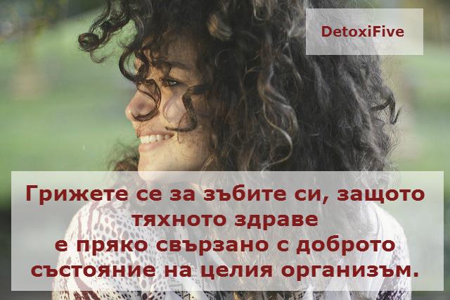 woman-918707_640