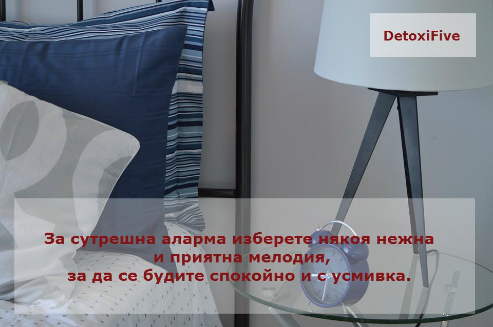 bedroom-1006526_960_720