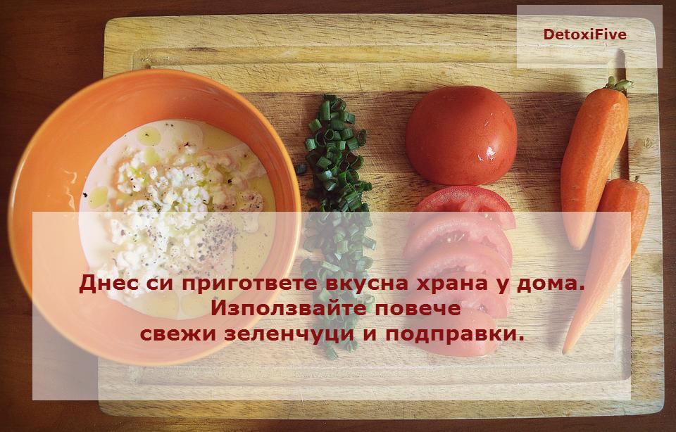 breakfast-932452_960_720