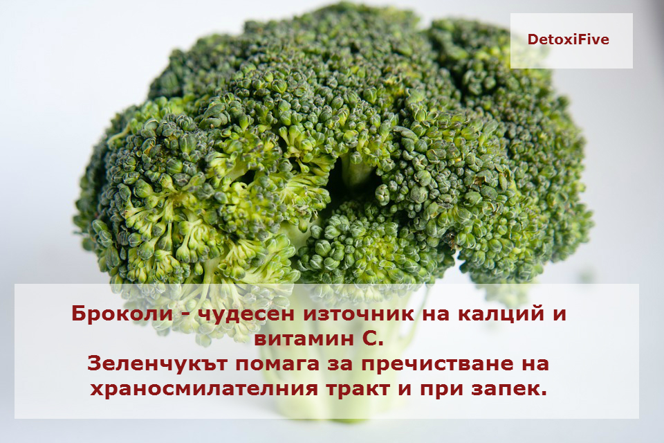 broccoli-390001_960_720