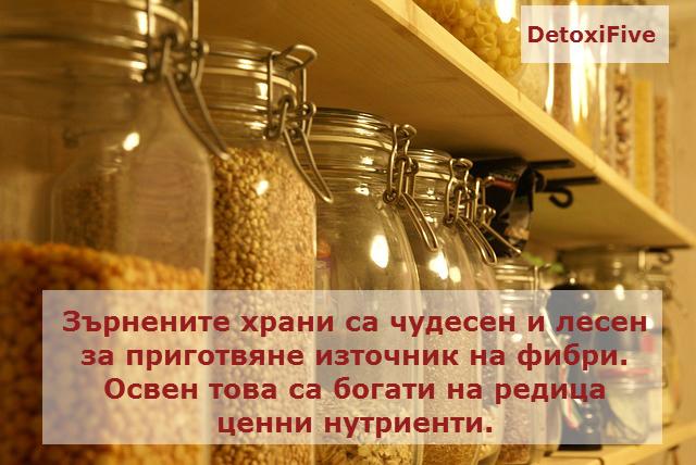 cereals-609243_640