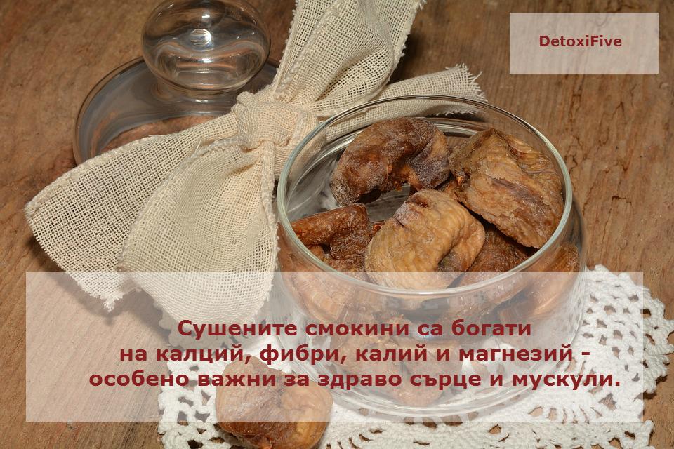 dried-figs-617735_960_720
