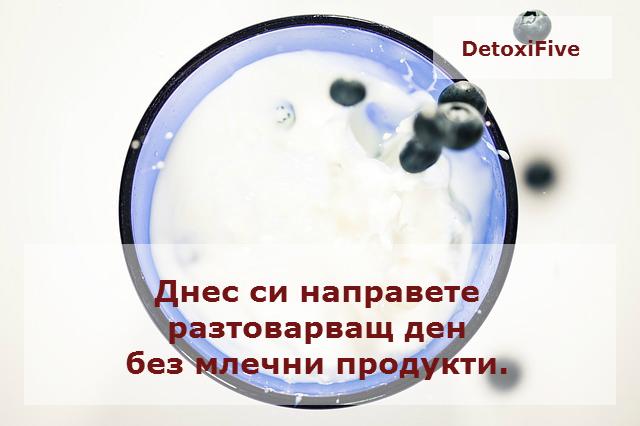 glass-924058_640