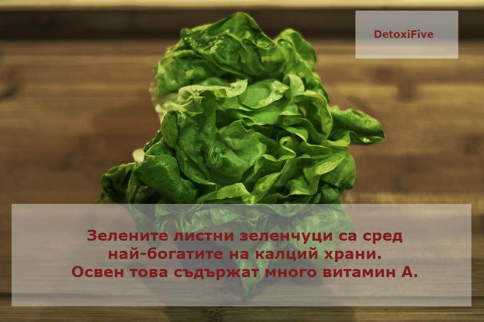 lettuce-933101_960_720