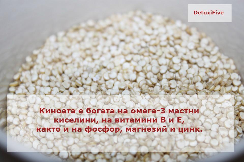 quinoa-497210_960_720