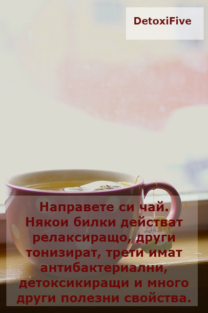 tea-819214_640