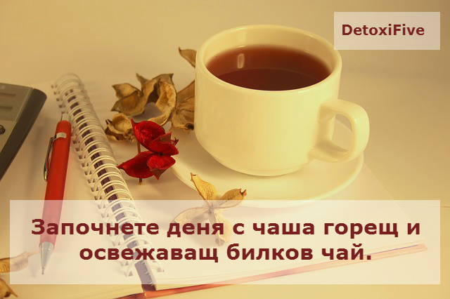 tea-991334_640