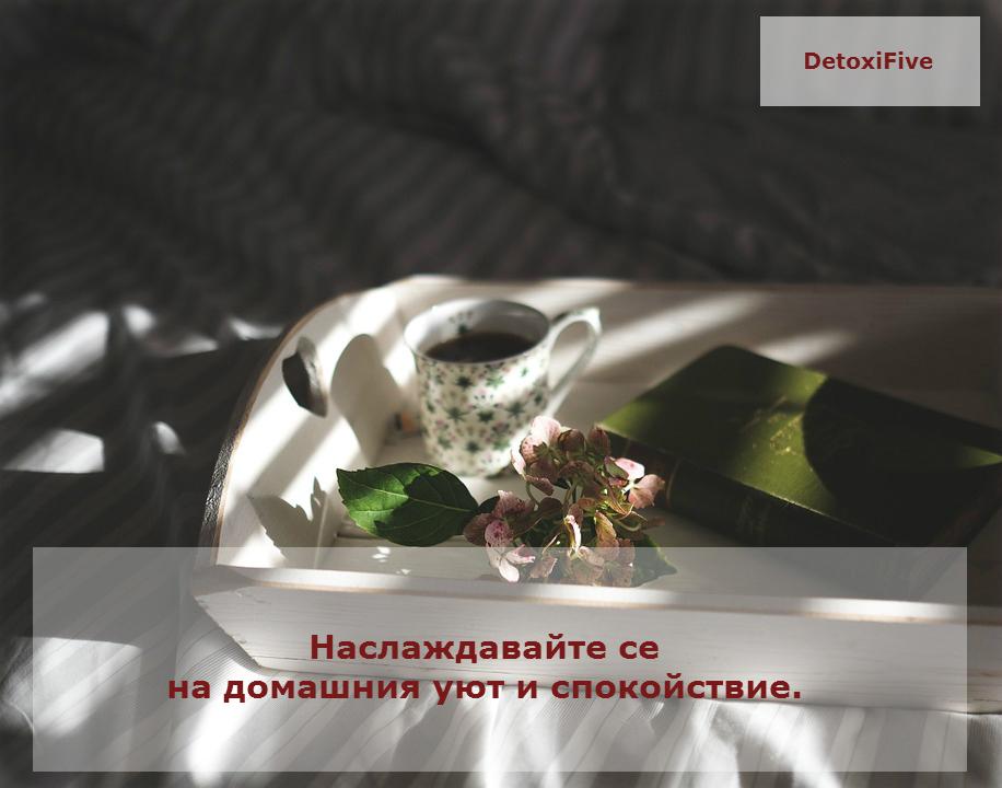 tray-984042_960_720