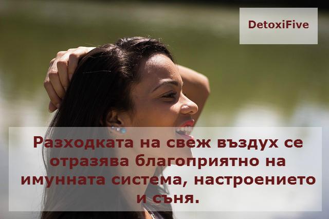 woman-980022_640