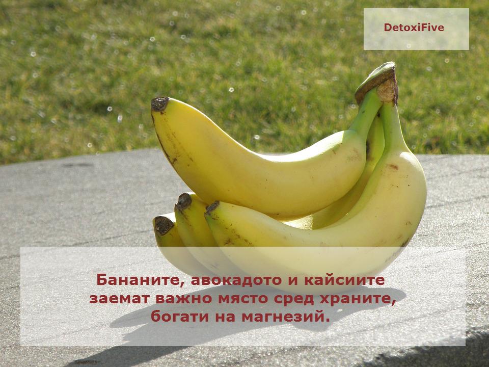 bananas-745437_960_720
