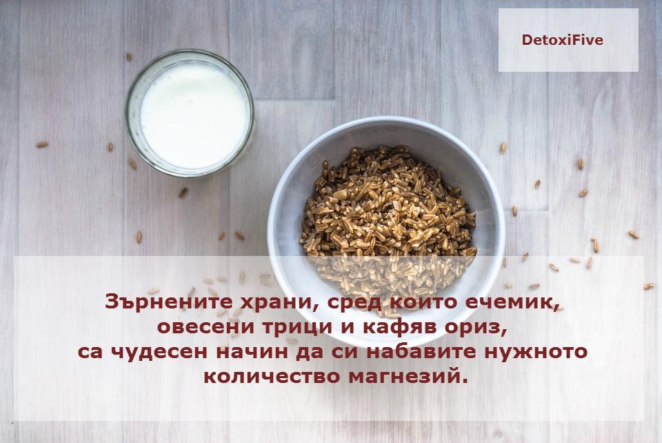 breakfast-1001382_960_720