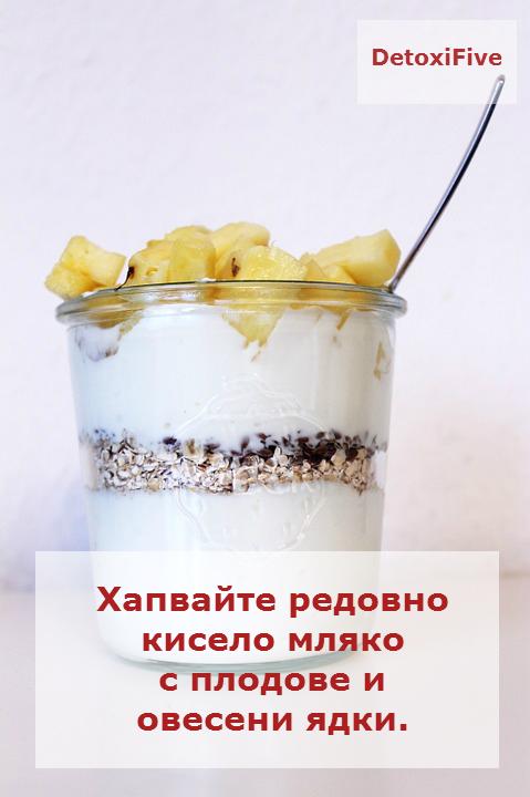 breakfast-655894_960_720