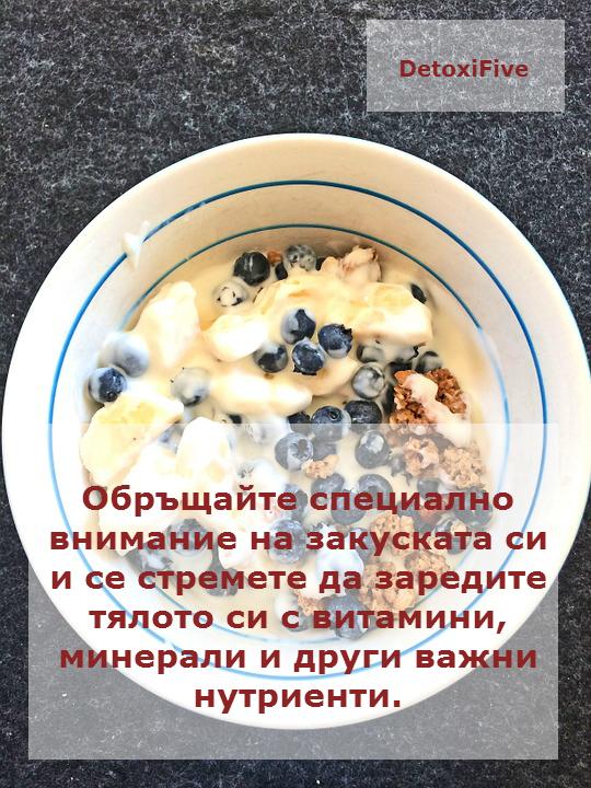 breakfast-932956_960_720