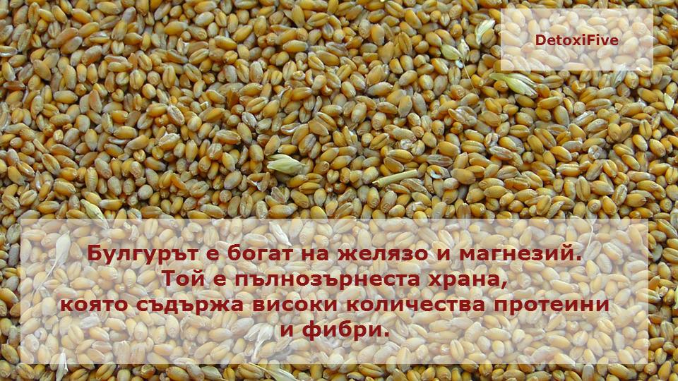cereals-168742_960_720