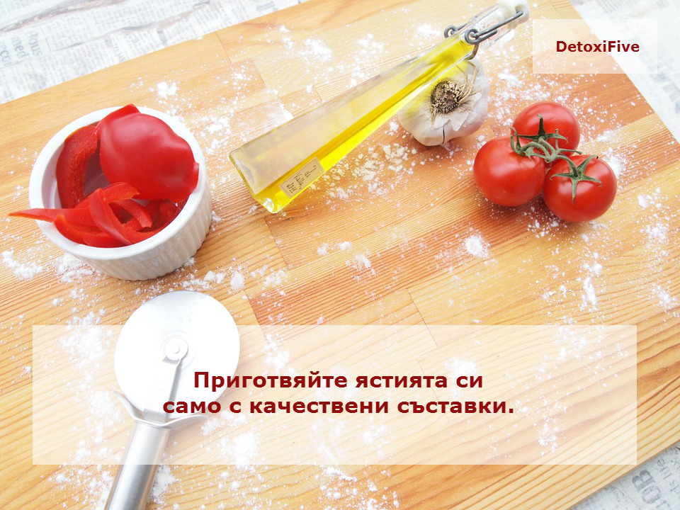 eat-1046727_960_720