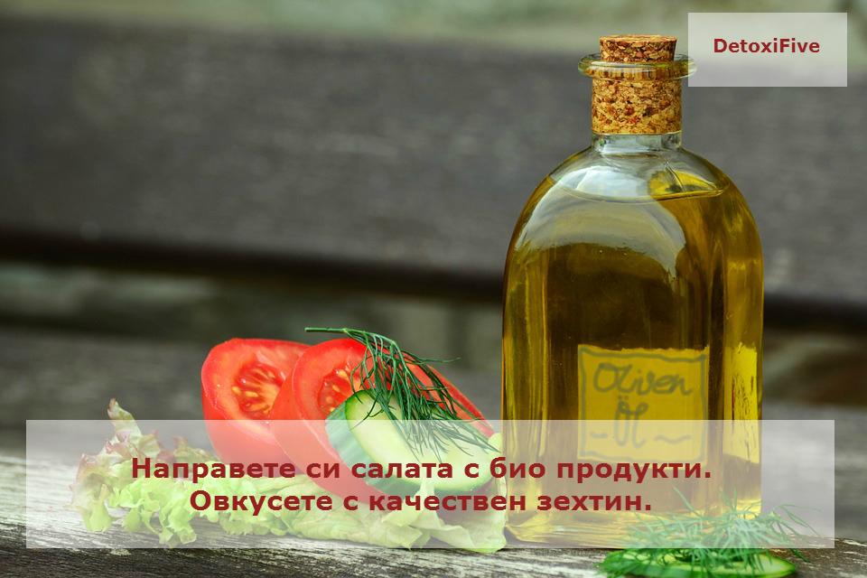 oil-822618_960_720