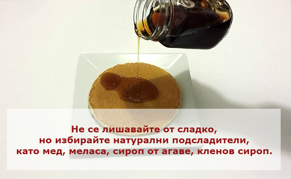 pancake-630109_960_720