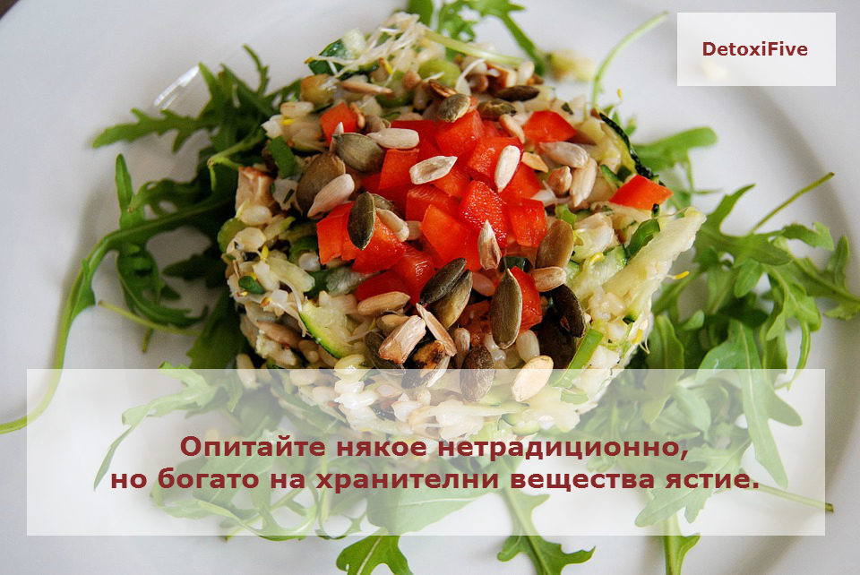 rice-702958_960_720