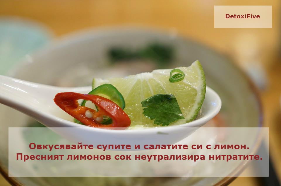 rice-noodles-928198_960_720