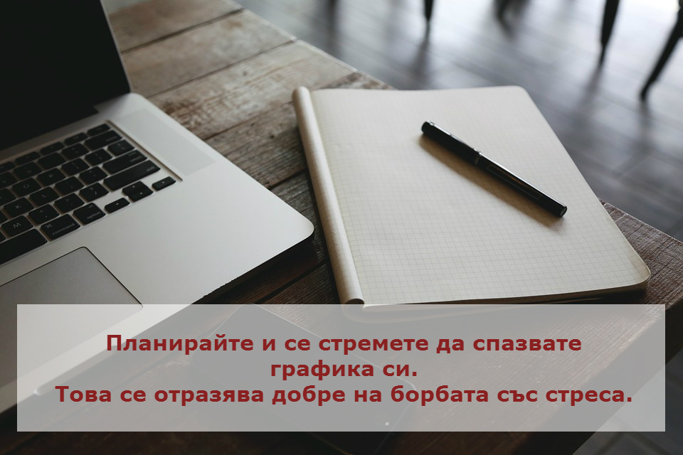 startup-593336_960_720