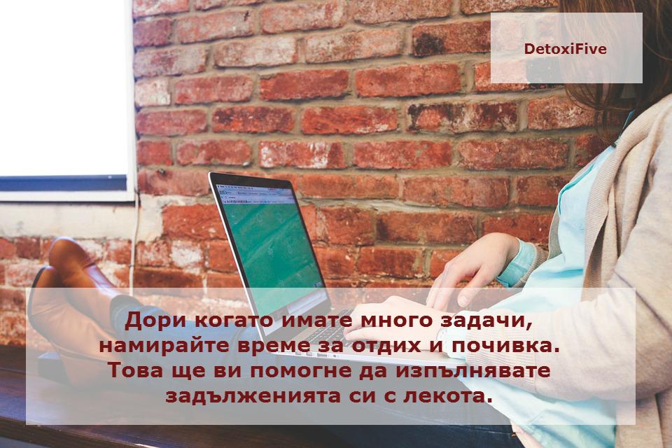 student-849827_960_720