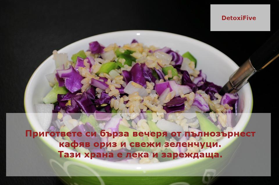 vegetables-275477_960_720